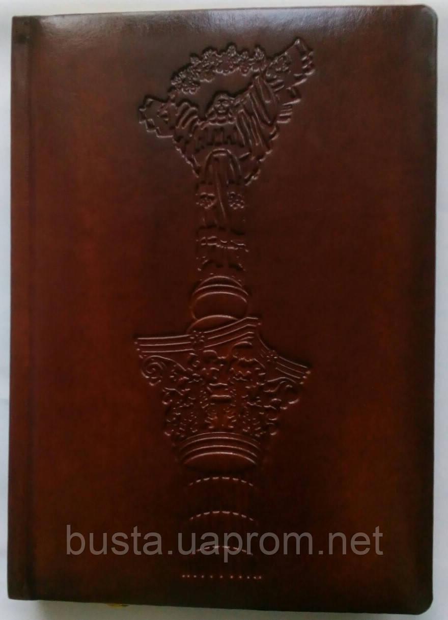 Щоденник Київ А5 коричневий недатований штучна шкіра