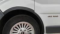Nissan Primastar 2002-2014 гг. Накладки на колесные арки (4 шт, черные) 2007-2015, Черный металл, фото 1