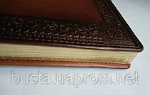 Щоденник Київ А5 коричневий недатований штучна шкіра, фото 3