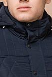 Стёганая зимняя куртка на мужчину синяя модель 24534, фото 6