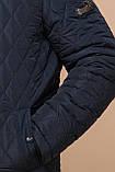 Стёганая зимняя куртка на мужчину синяя модель 24534, фото 7