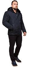 Надёжная куртка на зиму для мужчин цвет тёмно-синий модель 19121