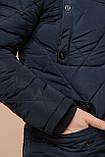 Синяя комфортная куртка мужская на зиму модель 44842 (ОСТАЛСЯ ТОЛЬКО 48(M)), фото 8