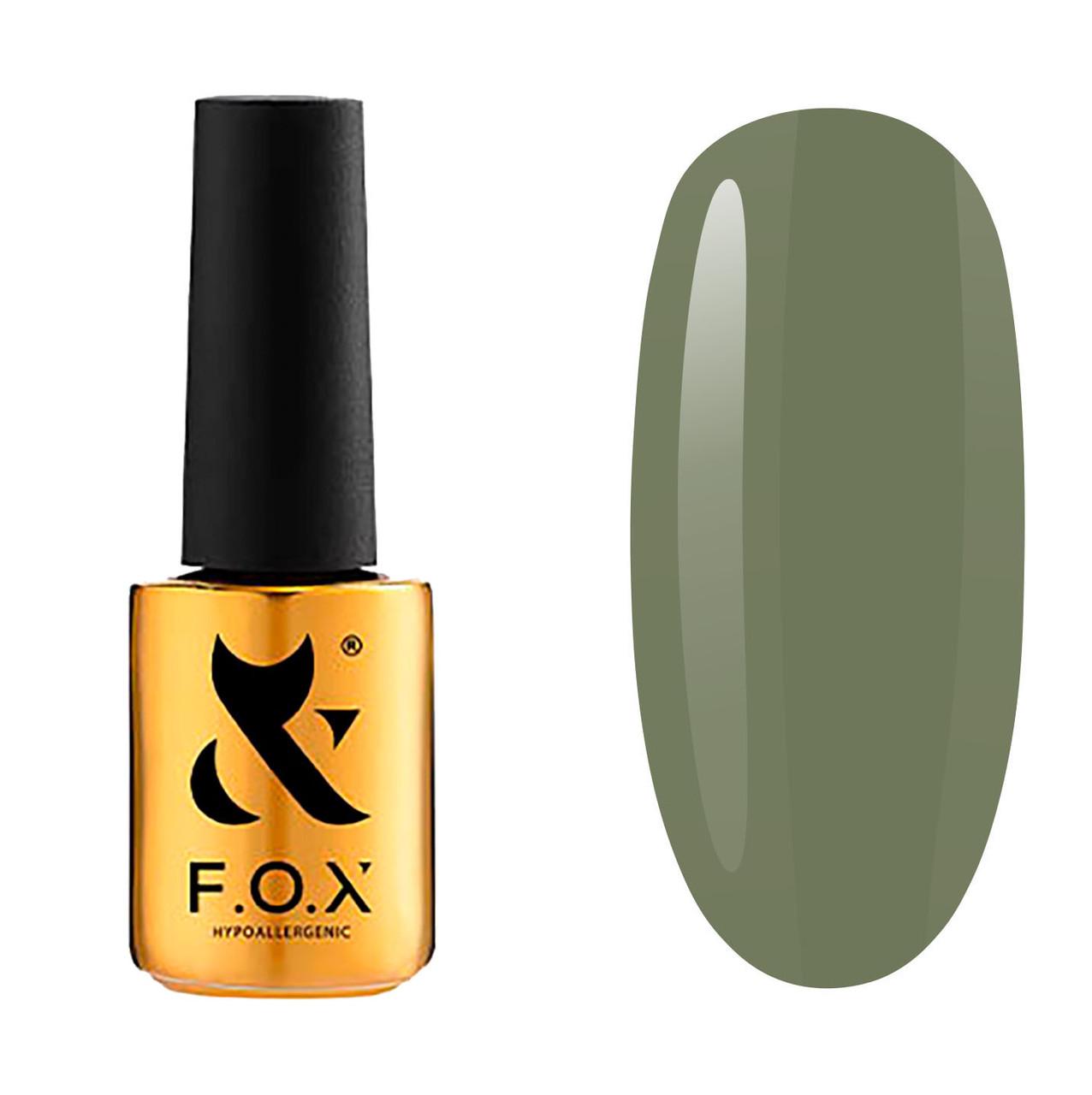 Гель - лак FOX для ногтей gold Spectrum №015 7 мл