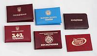 Изготовить дешево УДОСТОВЕРЕНИЯ, папки в твердом переплете Киев