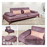 Комплект мягкой мебели МКС «Стамбул»
