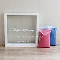 Набір для пісочної церемонії: Рамка з хештегом + пісок, хештег весілля, фото 1