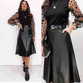 Женская юбка из эко-кожи ниже колен с карманами 42,44,46,48,50,52