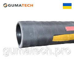 Рукав (Шланг) напорный для газа и воздуха Г(IV)-25ГОСТ 18698-79