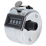 Ручний 4-розрядний лічильник, 0000-9999, фото 5