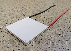 MTG2,6-0,8-263T1S (50х50) Генераторный термоэлектрический модуль