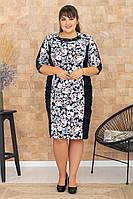 Платье Агава 3/4 цветная пенка, фото 1