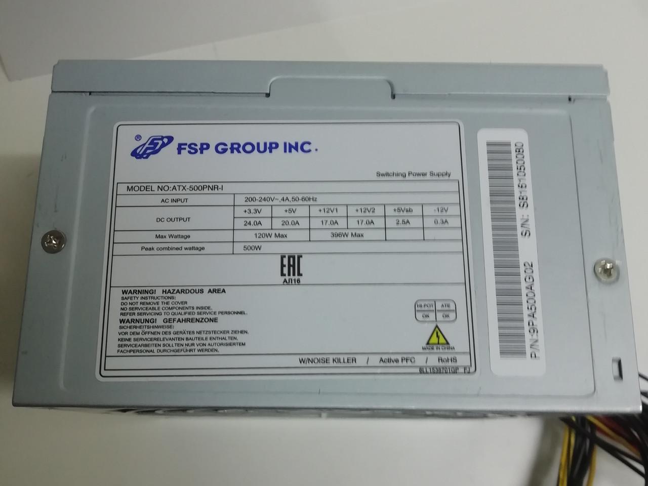 Блок питания для компьютера FSP 500Вт, вентилятор 120мм, 6 пин под видеокарту