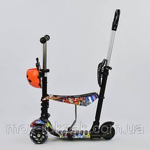 Самокат 5в1 Best Scooter, 15600, абстракция, светящиеся колёса., фото 2