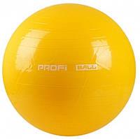 Фитбол мяч для фитнеса Profi Ball 75 см усиленный 0383 Yellow