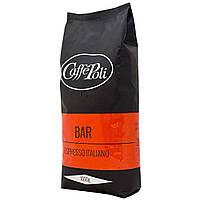 Кава в зернах Caffe Poli Bar 1 кг.