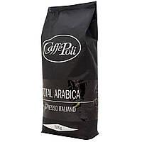 Кава в зернах Caffe Poli Total Arabica 1 кг.