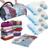 Вакуумные пакеты для хранения одежды 80х120см, фото 2