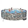 Каркасный бассейн Bestway 56883, 610 х 132 см (фильтр-насос, лестница, тент, дозатор)