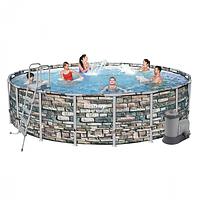 Каркасный бассейн Bestway 56883, 610 х 132 см (фильтр-насос, лестница, тент, дозатор), фото 1