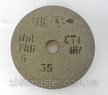 Круг шлифовальный электрокорунд нормальный  керамика 14А ПП 175х10х32 40 СТ/F46 O