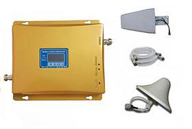 GSM 3G 4G репітер підсилювач мобільного зв'язку 1800 МГц 2100 МГц антена 40см