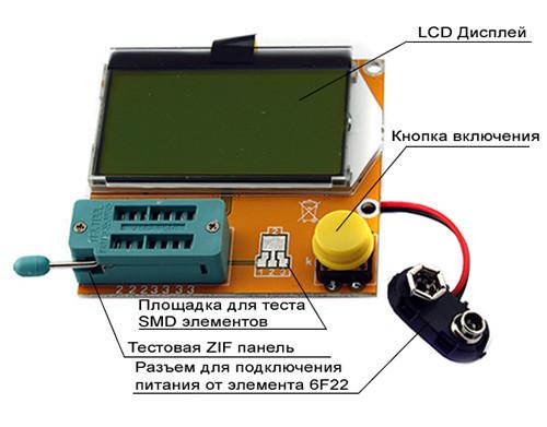 Тестер напівпровідникових елементів, транзисторів