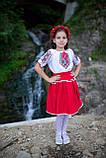 Український вишитий костюм для дівчинки на короткий рукав, фото 2