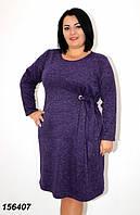 Платье фиолетовое женское ангора,зима 2021 48, 50р