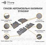 Автоковрики Стингрей на Acura MDX(YD) 2007- резиновые 4 штуки, фото 7