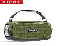 Портативная беспроводная блютуз колонка Hopestar A20 Bluetooth колонка Хопестар с влагозащитой зеленая хопстар