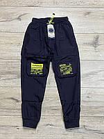 Спортивные штаны (Плащевка). 140 рост.