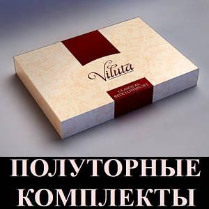 Постельное белье, полуторное, сатин Вилюта (Viluta)