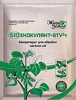 БИОИНОКУЛЯНТ-БТУ-т / Біоінокулянт-БТУ-т / Інокулянт для насіння сої