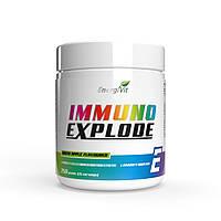 Глютамин - EnergiVit Immuno Explode / 250 grams