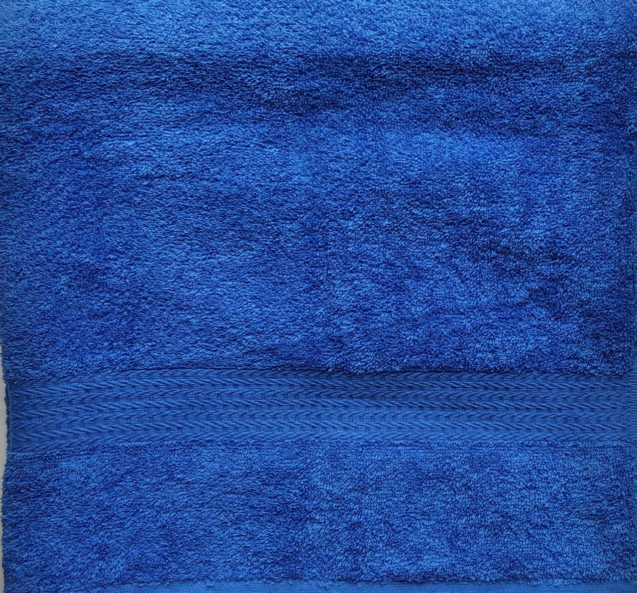 Рушник махровий темно-синій