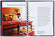 Цвет. Энциклопедия. Вдохновляющие цветовые решения для интерьера вашего дома, фото 2