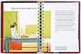 Цвет. Энциклопедия. Вдохновляющие цветовые решения для интерьера вашего дома, фото 3