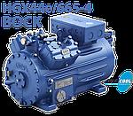 Компресор холодильний Bock HGX44е/665-4