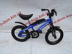 Детский велосипед Kawasaki 14 колеса
