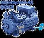 Компресор холодильний Bock HGX44е/665-4S