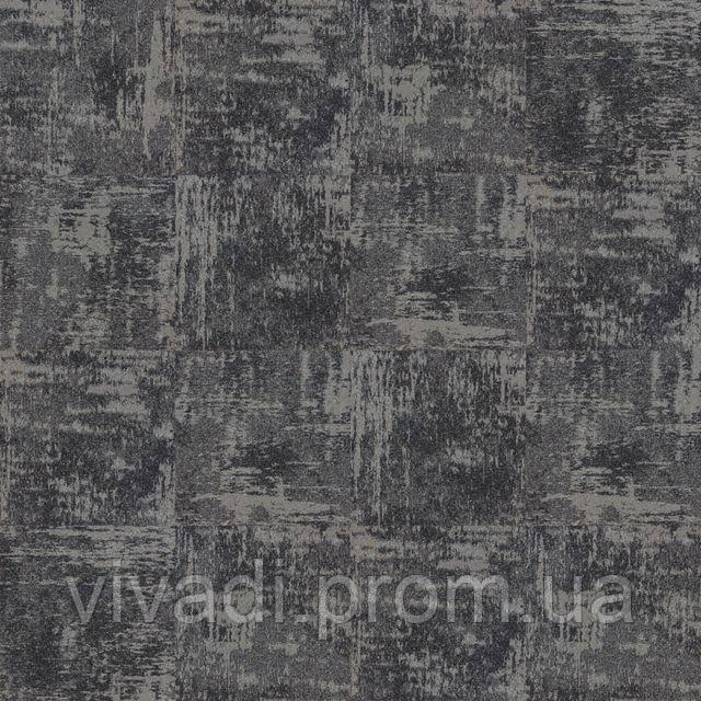 Conscient-4195006 Fragment