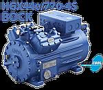 Компресор холодильний Bock HGX44е/770-4S