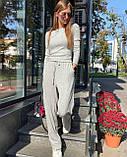 Женский трендовый костюм кофта и брюки трубы черный серый пудра трикотаж рубчик, фото 7