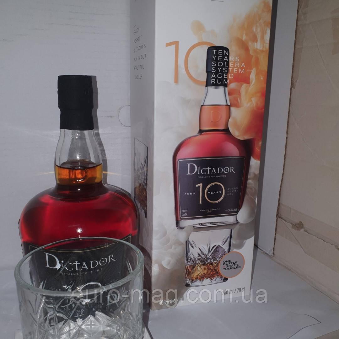 Ром Dictador 10 y.o.+ Glass (Диктатор 10 лет со стаканом) 40% 0.7L