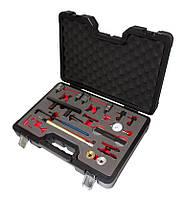 Набор фиксаторов для обслуживания двигателей группы VAG 25 предметов(1.2, 1.4, 1.6, 2.0, 2.4, 3.2), в кейсе