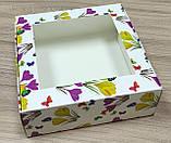 Коробка для пакування зефіру 200*200*70, фото 3