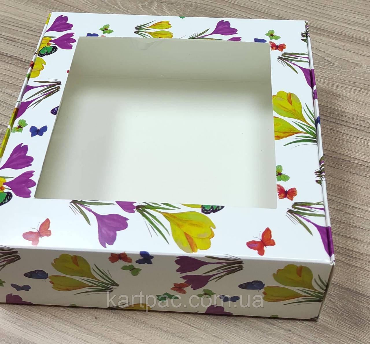 Коробка для пакування зефіру 200*200*70