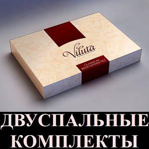 Постельное белье, двухспальное, сатин, Вилюта (Viluta)