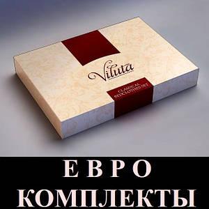 Постельное белье, евро комплекты, сатин Вилюта (Viluta)